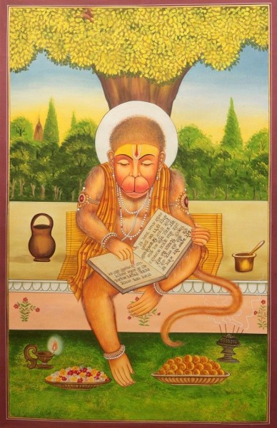 Lord Hanuman Reciting the Ramayana